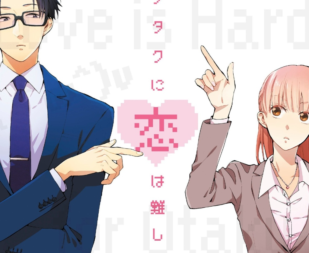 Wotakoi Love Is Hard for Otaku Featured Image
