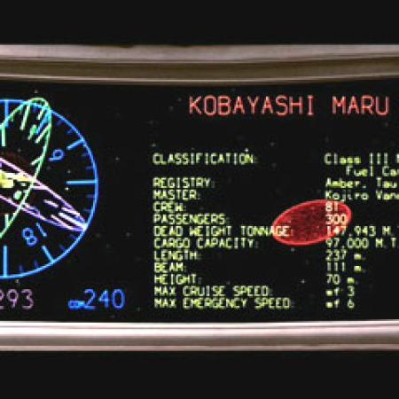 kobayashi maru giant days